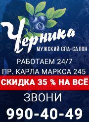 Элитные проститутки города смоленск
